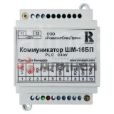 PLC модем «Коммуникатор ШМ-16»