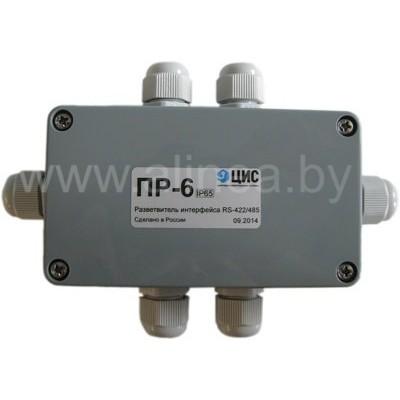 Разветвитель интерфейса ПР-6 RS-422/485