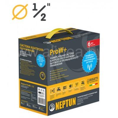 "Комплект Neptun (Нептун) Bugatti ProW+ 1/2"" (Модуль ProW+, 2 крана Bugatti 12В, 2 датчика RSW+, 1 датчик SW005)"