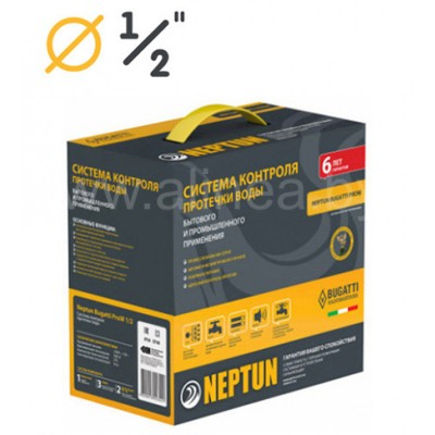 "Комплект Neptun (Нептун) Bugatti ProW 1/2"" (Модуль ProW, 2 крана Bugatti 12В, 3 датчика SW005)"