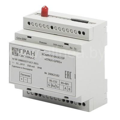 """3G/GPRS/GSM коммуникатор """"Гран-GPRS/3G"""" с антенной"""