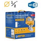 "Комплект Neptun (Нептун) Profi WiFi 1/2"" (Модуль ProW+ WiFi, 2 крана из нерж. стали МК 12В, 2 датчика RSW+, 1 датчик SW005)"