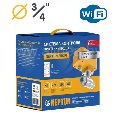 "Комплект Neptun (Нептун) Profi WiFi 3/4"" (Модуль ProW+ WiFi, 2 крана из нерж. стали МК 12В, 2 датчика RSW+, 1 датчик SW005)"