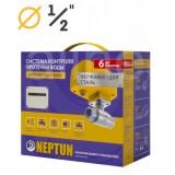 "Комплект Neptun (Нептун) Bugatti PROFI Base 1/2"" (кран из нержавеющей стали)"