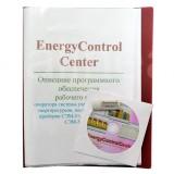 """ПО """"Energy Control Center"""" (для СЭМ-2.01, СЭМ-3)"""