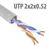 Кабель UTP (U/UTP) 2х2х0,52 Cat5e (без экрана), 1м (метраж)