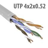 Кабель UTP (U/UTP) 4х2х0,52 Cat5e (без экрана), 1м (метраж)