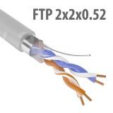 Кабель FTP (F/UTP) 2х2х0,52 Cat5e (c экраном), 1м (метраж)