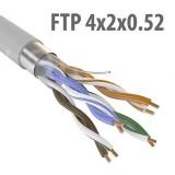 Кабель FTP (F/UTP) 4х2х0,52 Cat5e (c экраном), 1м (метраж)