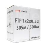 Кабель FTP (F/UTP) 1х2х0,52 Cat5e (c экраном), бухта 305м или 500м