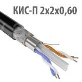 Кабель КИС-П 2x2x0.6 для интерфейса RS-485 (для наруж. прокл.), 1м