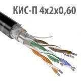 Кабель КИС-П 4x2x0.6 для интерфейса RS-485 (для наруж. прокл.), 1м