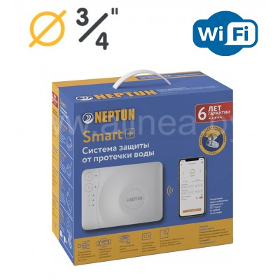 "Комплект Neptun (Нептун) Profi Smart+ (PLUS) 3/4"" (Модуль Smart+, 2 крана Profi 3/4"", 1 датчик SW005, 2 радиодатчика Smart 868)"
